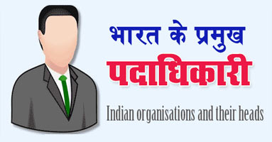 organisations-heads