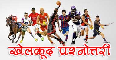 sports-gk-quiz